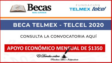 Photo of Petición de beca Telmex – Telcel al público en general 2020